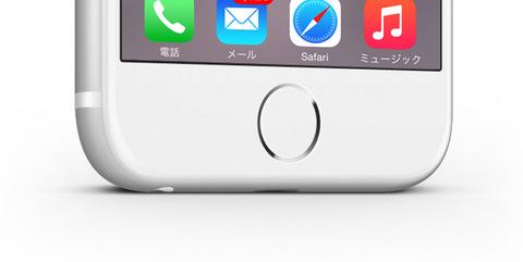 米アップルがiPhoneのホームボタンをジョイスティック化する特許を取得していたことが判明 -スマホゲームに革新の可能性