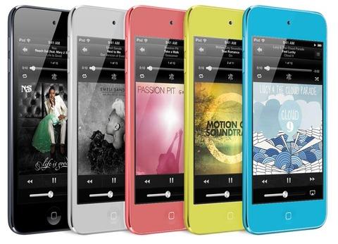 米アップル、第6世代「iPod touch (6G)」を2015年リリースか -薄型化されゴールドモデルも準備