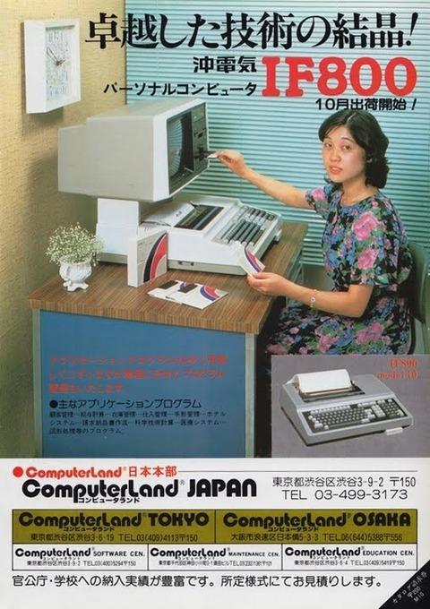 昔のパソコンにありがちな事