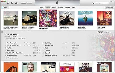 アップル、「iTunes 11」の公開を約1カ月延期--11月末までのリリースへ