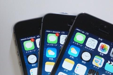 iPhone5s/5cの三つ巴対決、意外にもソフトバンクが好スタート