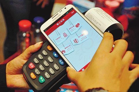 「iPhone6」で採用見込みの「Touch ID」モバイル決済、中国のみで162兆円効果