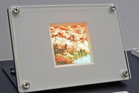 京セラ 次世代ディスプレイ技術「Micro LEDディスプレイ」の試作機を展示