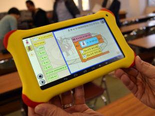 佐賀県武雄市、小中学校へのタブレット導入も「不良品の山」 -不明瞭な導入端末変更過程と隠蔽体質が明らかに
