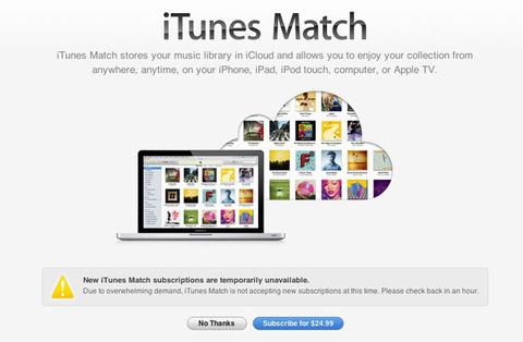 アップル「iTunes Match」が日本上陸 —劣化楽曲が高音質に