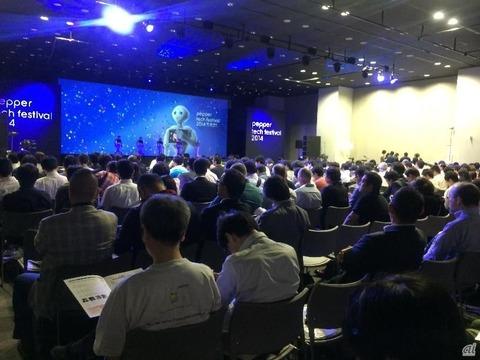 ソフトバンク「ロボットは日本のお家芸。ドラえもんやガンダムは突然やってこない。絶対負けてはならない。」 —「Pepper」開発者イベントで