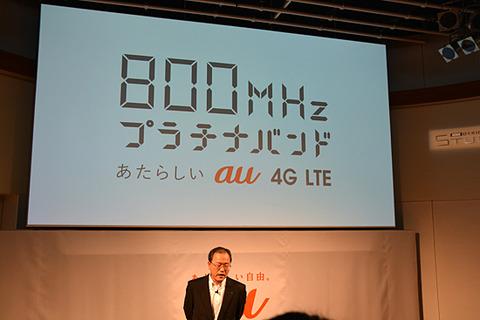 ジャーナリスト「au版iPhone5s/5cは800MHz LTEでよく繋がる。iPhone5は販売停止・回収を」