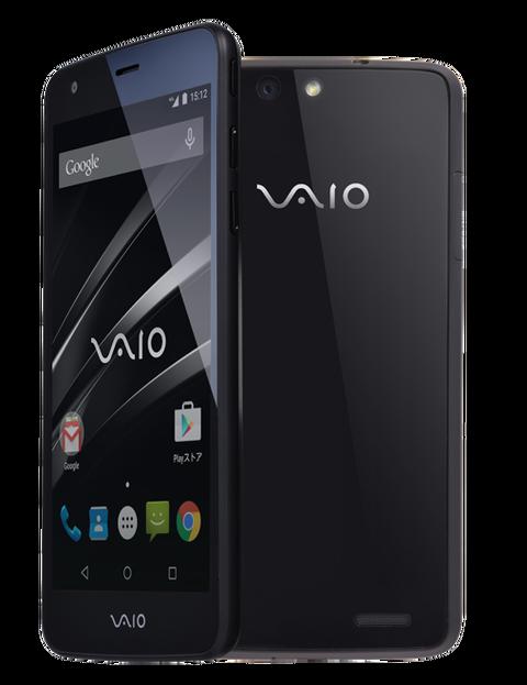 「VAIO Phone」失敗に日本通信三田社長「製造委託したクアンタがスマホ作った実績ないことが誤算だった」