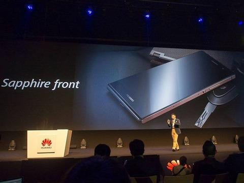 中国ファーウェイ、前面サファイアガラスの「Ascend P7 Sapphire Edition」を発表