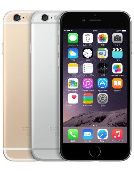 米アップル、次期「iPhone6s」を9月18日予約受付、9月25日発売へ -名称変更の可能性も