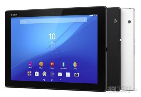ソニーが「Xperia Z4 Tablet」を発表、ハイレゾ音源再生・キャップレス防水防塵に対応