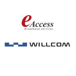 ソフトバンク、傘下ウィルコムとイー・アクセスを合併へ