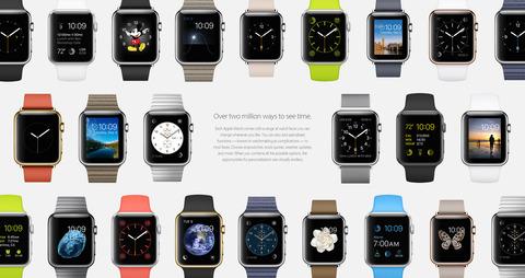 「Apple Watch」を買わない理由が分からない。ガチで。