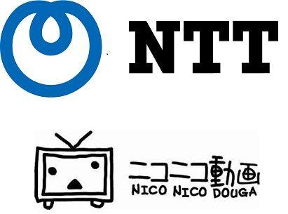NTT、ドワンゴと資本・業務提携 「ニコニコ」に協力のNTTが5%株主に