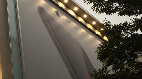 韓国で「iPhone6」がついに発売、300人以上が行列
