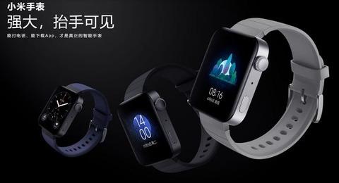中国で「Mi Watch」を約3万円で発売!機能性は「Apple Watch」似のスマートウォッチに?