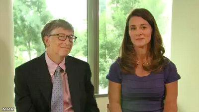 ビル・ゲイツ夫妻が考える日本と世界の課題