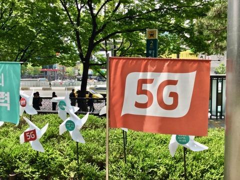韓国の5G、一部の重要部品は全て日本製に依存していることが判明