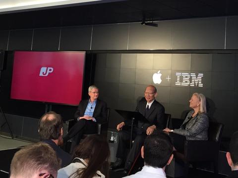 日本郵政が米アップル・IBMと提携、AIで安否確認と保険業務管理