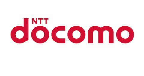 NTTドコモ、LTEを超える1.2Gbpsの超高速データ通信を計画