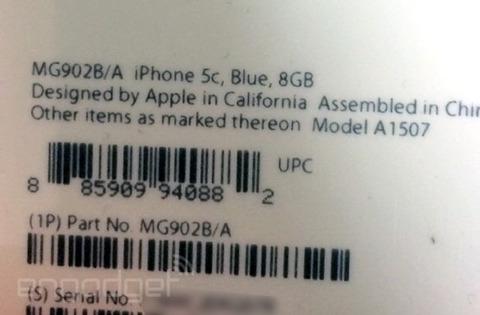 「iPhone 5c」8GBモデルのパッケージラベル画像が流出