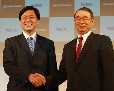 【モバイル】NECとレノボ(Lenovo)、携帯製造・販売の新会社設立へ