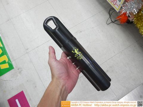 ついに持ち歩くだけで充電できる携帯バッテリーが実現、価格14,800円