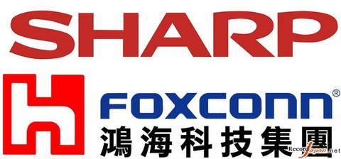 台湾鴻海、シャープに5割増しの3000億円で買収提案 ―経営陣退任が条件