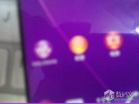 超狭額縁の未発表Xperiaの画像がリーク —ほぼベセルレス