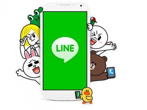 ソフトバンク、年内の株式公開目指す「LINE」の株式取得を検討か