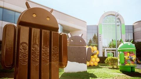 誤報注意!米グーグルが「Android 4.3 Jelly Bean」以前のOSサポートを終了するというデマが拡散中