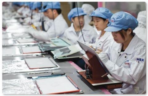 米アップル、「iPhone6」と「iWatch」に過去最高の約1.6兆円を投資