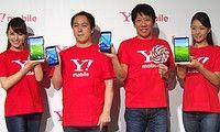 ワイモバイル、新型「Nexus6」の価格を発表 -12月上旬以降発売