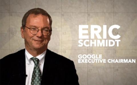 「モバイルが勝利を手にした」米グーグルのシュミット会長が2014年を予想