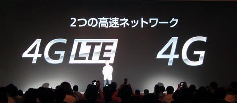 ソフトバンク、冬春モデル発表 —「Hybrid 4G LTE」で勝負
