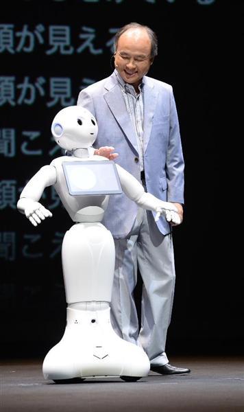 ソフトバンク、「ペッパー」を明日6月20日に発売 -時給1500円のロボット人材派遣も7月開始予定
