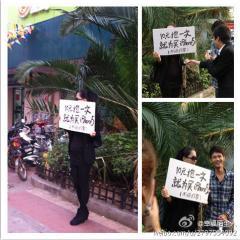 中国の少女iPhone5欲しさに1回10元で抱く権利を販売!…ネットで話題に