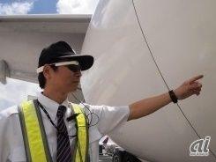 JAL、スタッフが「Google Glass」を着用する実証実験を開始