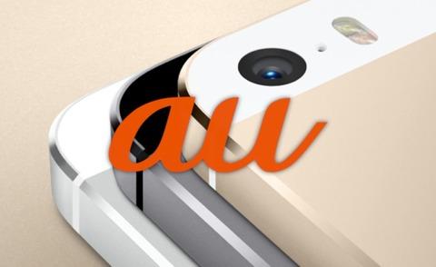 au、iPhone5sでもパケ詰まり発生か