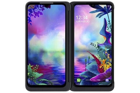 2画面スマートフォン「G8X ThinQ」の価格が5万5440円に決定!11月29日から予約開始