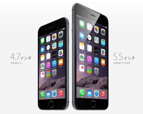 NTTドコモ、次期「iPhone6s」「iPad」もSIMロック解除に対応