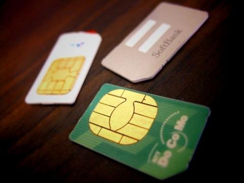総務省、携帯キャリアに「SIMロック」原則解除方針 ―年度内に具体策