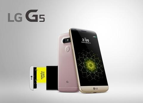 LG、「LG G5」を発表 —バッテリーごと交換で機能拡張が可能に