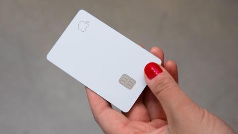 「Apple Card」の利用限度額に差別?ニューヨーク州当局が発表