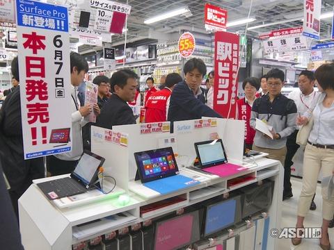 【PC関連】「MSタブレット『Surface Pro』は安くて売りやすい」「これに勝る製品はない」--ビックカメラ宮嶋社長