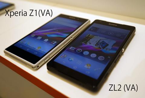 auの新機種「Xperia ZL2 SOL25」はVA液晶であることが判明 —Z2のIPS液晶ではない