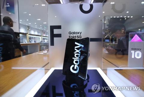 サムスンの折り畳み式スマートフォン「ギャラクシーフォールド」 好評につき、販売国を60カ国に拡大予定!