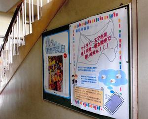 福岡・春日市教委、中学生のスマホ利用夜10時以降禁止を宣言