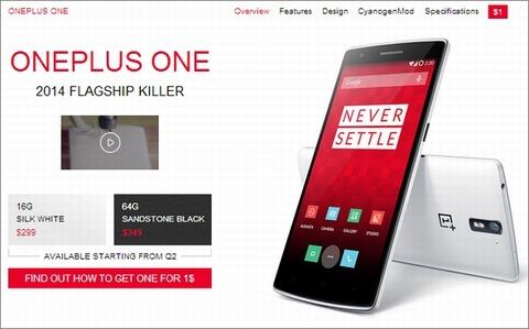 中華スマホ「OnePlus One」が登場、ハイスペックでNexus5より安い! —5.5型・13Mカメラ・Android 4.4等で299ドル〜