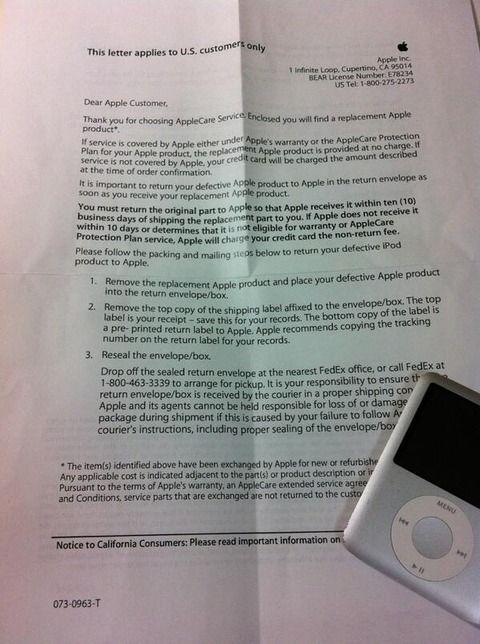 Apple社から採用の手紙きたwwwww